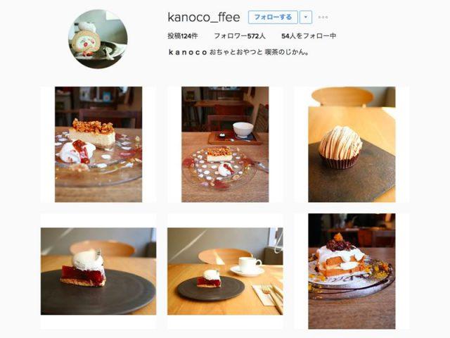 kanocoさん(@kanoco_ffee)