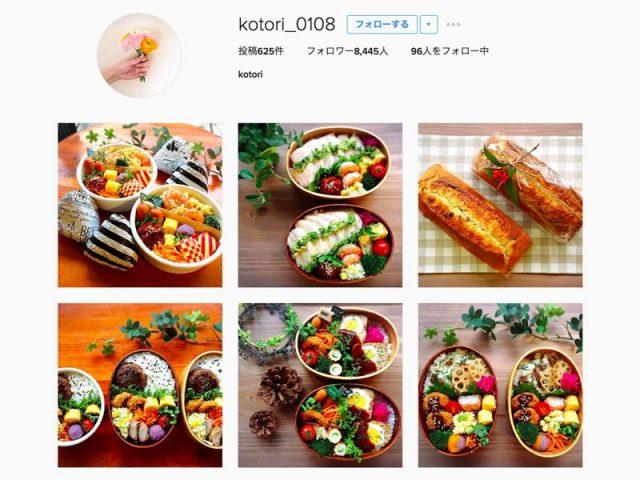 kotori さん(@kotori_0108)