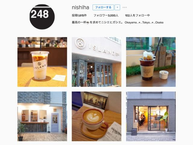 @nishihaさん
