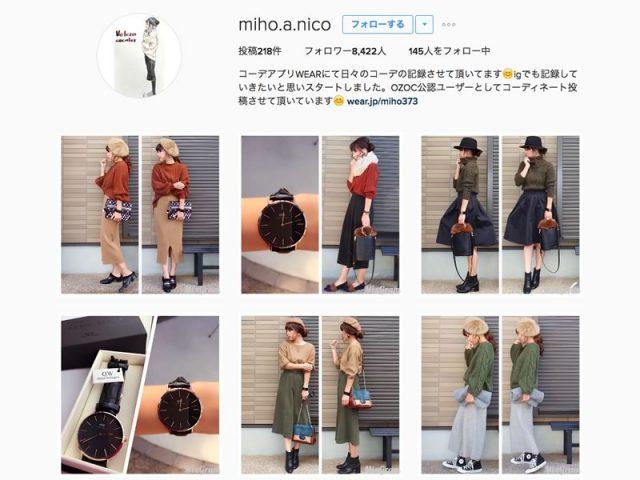 @miho.a.nicoさん
