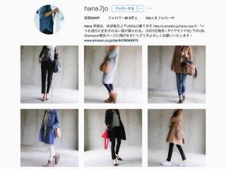 Hanaさん(@hana.7jo)