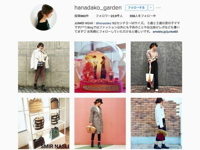 JUNKOさん(@hanadako_garden)