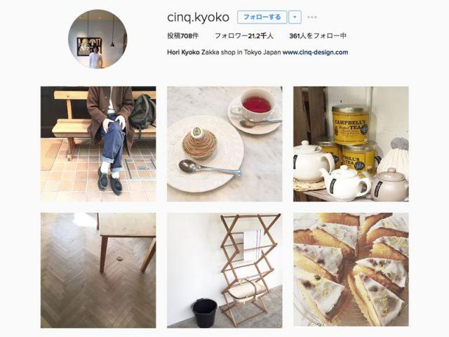 Hori Kyokoさん(@cinq.kyoko)