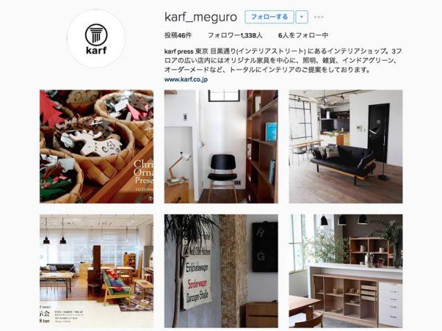 karf pressさん(@karf_meguro)