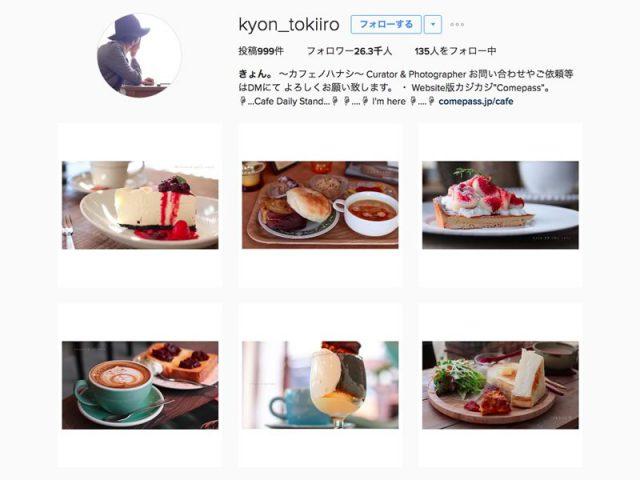 きょん。さん(@kyon_tokiiro)