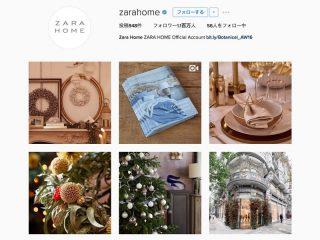 Zara Homeさん(@zarahome)