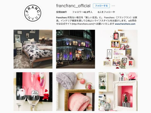 Francfrancさん(@francfranc_official)