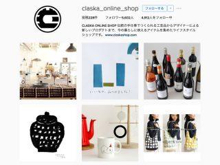 CLASKA ONLINE SHOPさん(@claska_online_shop)