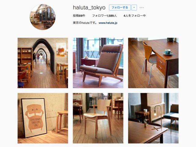@haluta_tokyoさん