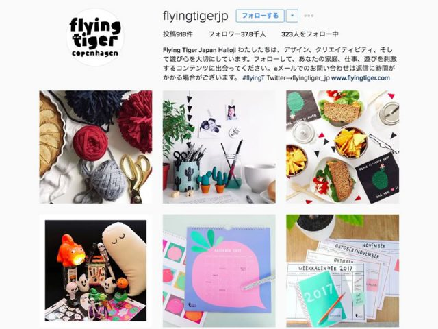 Flying Tiger Japanさん(@flyingtigerjp)