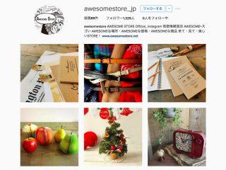 awesomestoreさん(@awesomestore_jp)