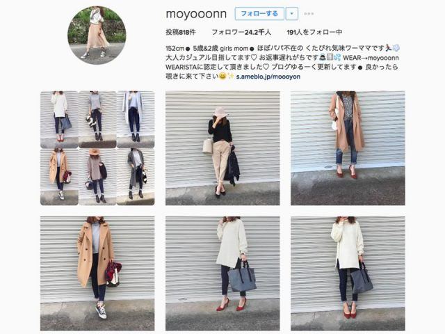 @moyooonnさん