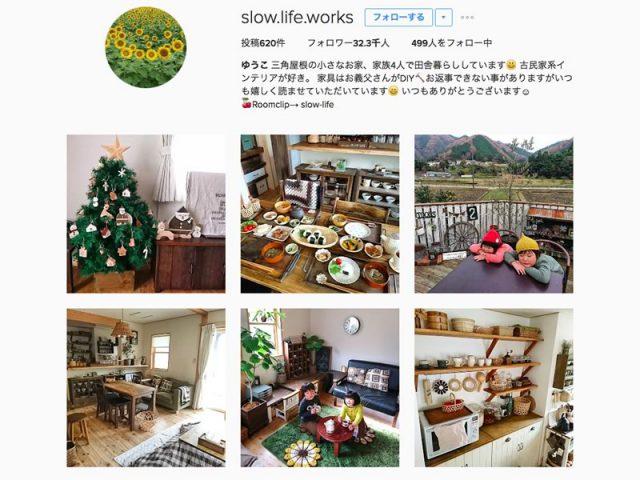 ゆうこさん(@slow.life.works)