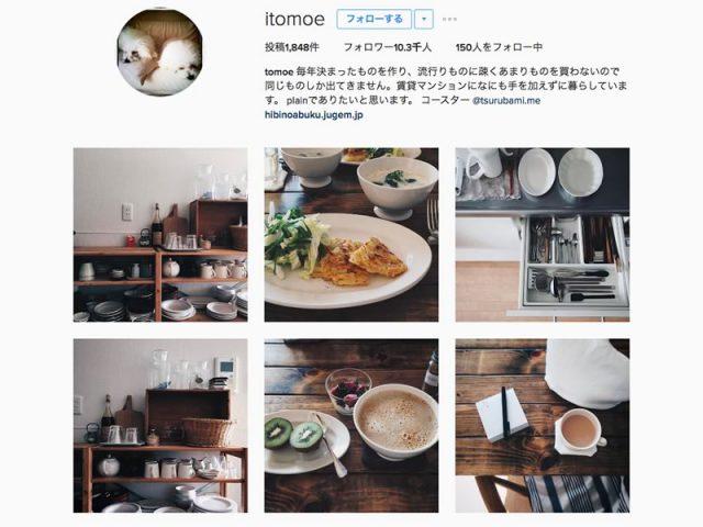 tomoeさん(@itomoe)