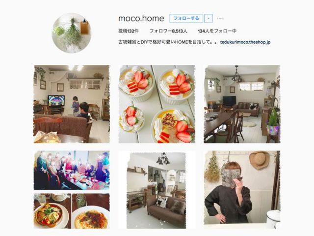@moco.homeさん