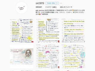 sakiさん(@sk0819)