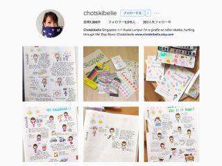 Chotskibelleさん(@chotskibelle)