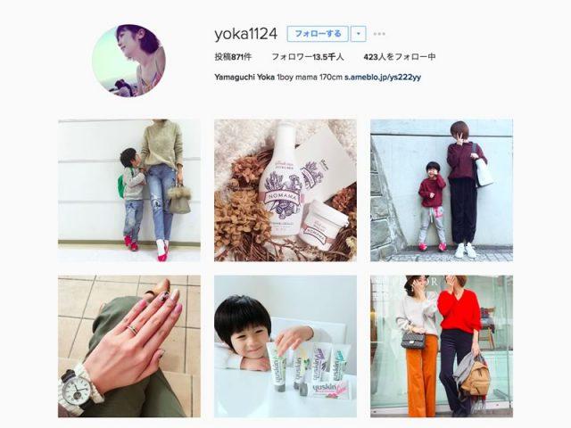 Yamaguchi Yokaさん(@yoka1124)