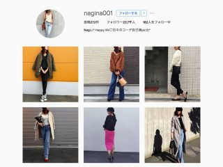 Nagi◡̈* さん(@nagina001)