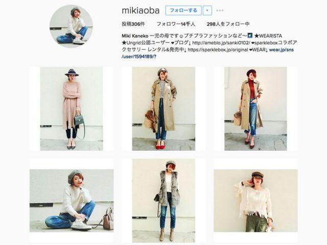 Miki Kanekoさん(@mikiaoba)