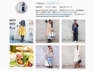Etsukoさん(@n.etsuu)
