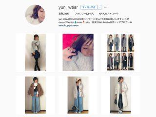 yunさん(@yun_wear)