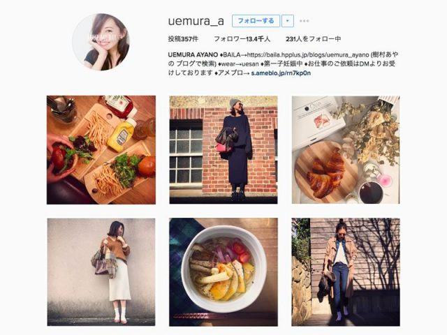 UEMURA AYANOさん(@uemura_a)