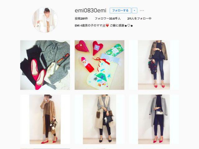 EMIさん(@emi0830emi)