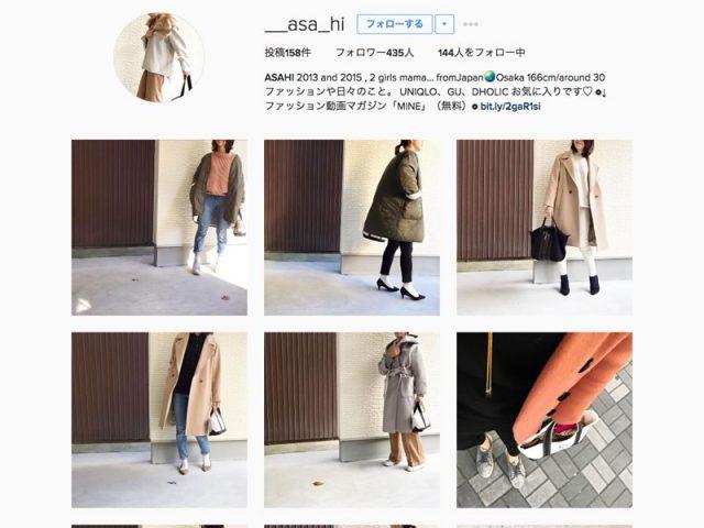 ASAHIさん(@__asa_hi)