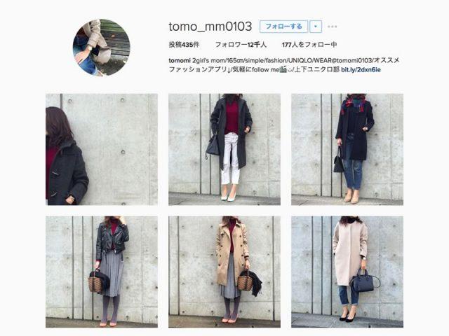 tomomiさん(@tomo_mm0103)