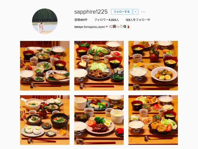 takayoさん(@sapphire1225)