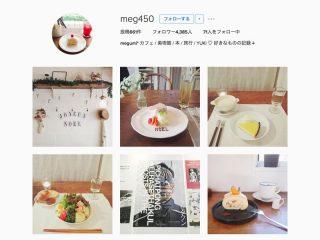 megumi*さん(@meg450)