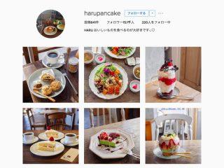 HARUさん(@harupancake)