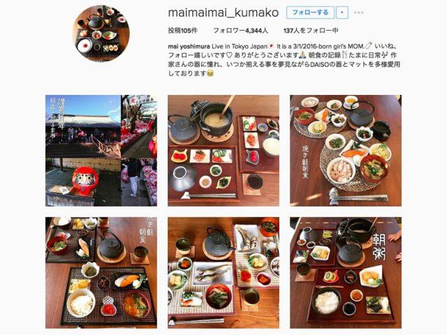 mai yoshimuraさん(@maimaimai_kumako)