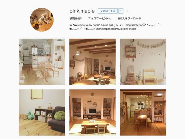 kkさん(@pink.maple)