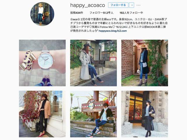 ☆aco☆さん(@happy_acoaco)