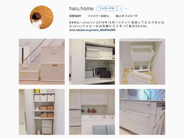 H A R U.さん(@haru.home)