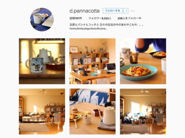@d.pannacottaさん