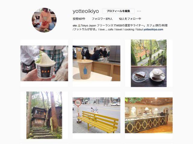otoさん(yotteoikiyo)