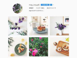 mayさん(@may_inoup6)