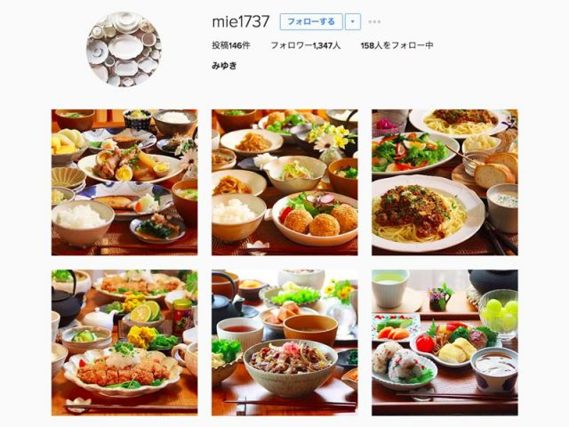 みゆきさん(@mie1737)
