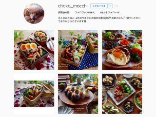 @choko_mocchiさん