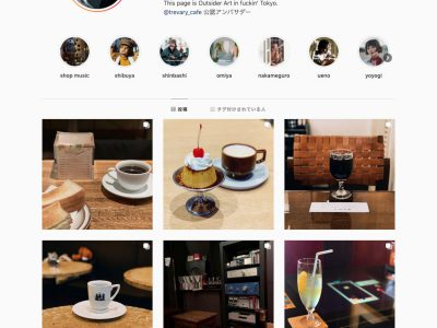 東京喫茶名鑑(tokyo_kissa_directory)さん