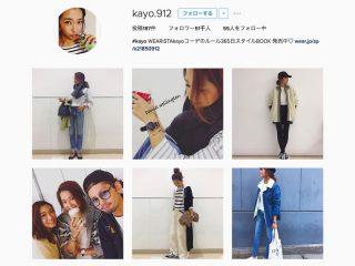 #kayoさん(@kayo.912)