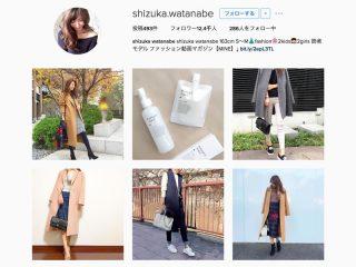 shizuka watanabeさん(@shizuka.watanabe)