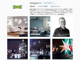 IKEA JAPANさん(@ikeajapan)