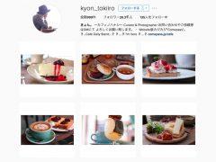 @kyon_tokiiroさん