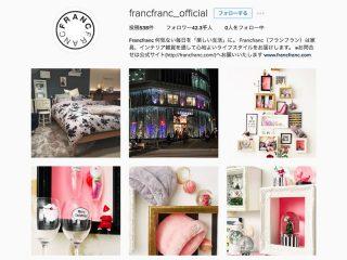 Francfrancさん(@francfranc_official)