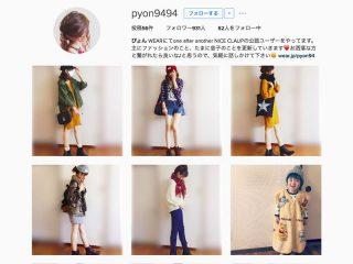 ぴょんさん(@pyon9494)