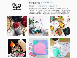 Flying Tiger Japanさん(@flyingtigerjp)